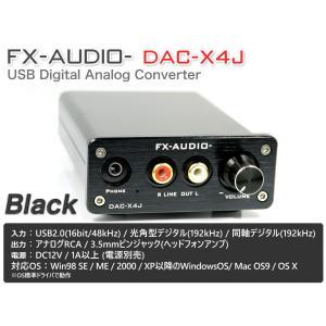 FX-AUDIO- DAC-X4J[ブラック] DAC&ヘッドフォンアンプ 最大24bit 192kHz|nfj