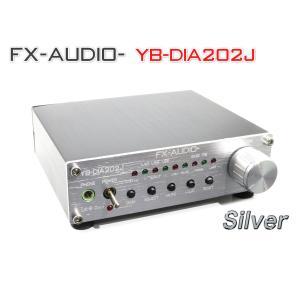 FX-AUDIO- YB-DIA202J『シルバー』|nfj