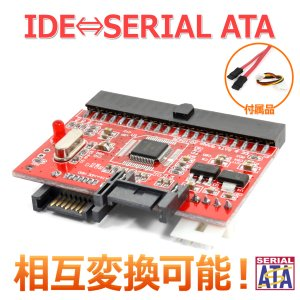 JM20330搭載 IDE⇔SATA相互変換可能 変換アダプタ ケーブル付|nfj