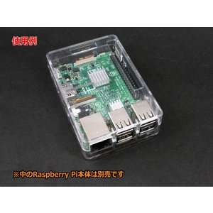 Raspberry Pi用ケース[ブラック] ...の詳細画像1