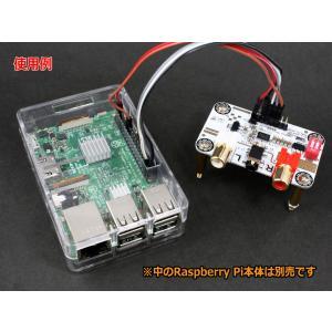 Raspberry Pi用ケース[ブラック] ...の詳細画像2