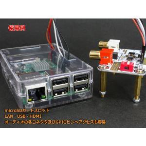 Raspberry Pi用ケース[ブラック] ...の詳細画像3