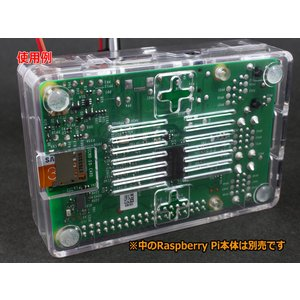 Raspberry Pi用ケース[ブラック] ...の詳細画像4