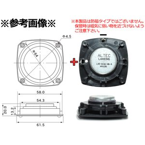 ALTEC LANSING 2.5(64mm)...の詳細画像1