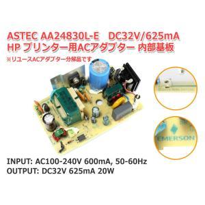 HPプリンター用 ACアダプター 内部基板 ASTEC AA24830L-E DC32V/625mA|nfj