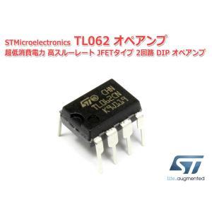 STMicroelectronics TL062 2回路 DIP 8PIN デュアル 超低消費電力 高スルーレート JFET オペアンプ OPAMP オーディオ J-FET|nfj