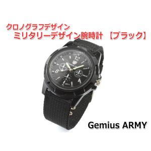 メール便OK クロノグラフデザインミリタリーウオッチ腕時計 Gemius ARMY [ブラック]|nfj