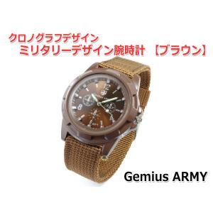 メール便OK クロノグラフデザインミリタリーウオッチ腕時計 Gemius ARMY [ブラウン]|nfj