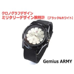 メール便OK クロノグラフデザインミリタリーウオッチ腕時計 Gemius ARMY [ブラック&ホワイト]|nfj