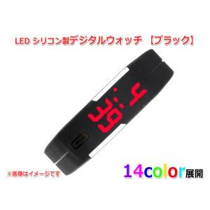 メール便OK カラフルシリコン製LED デジタルウオッチ 14color [ブラック]|nfj