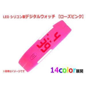 メール便OK カラフルシリコン製LED デジタルウオッチ 14color [ローズピンク]|nfj