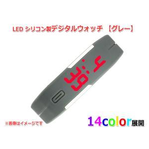 メール便OK カラフルシリコン製LED デジタルウオッチ 14color [グレー]|nfj