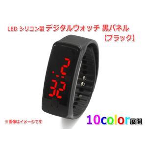 メール便OK カラフルシリコン製LED デジタルウオッチ 10color [ブラック]|nfj
