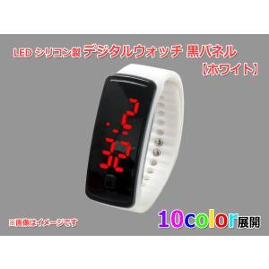 メール便OK カラフルシリコン製LED デジタルウオッチ 10color [ホワイト]|nfj