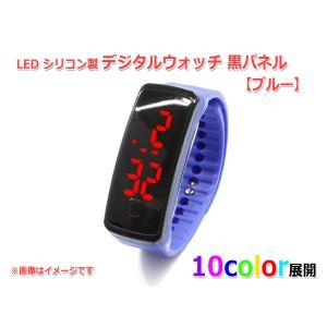 メール便OK カラフルシリコン製LED デジタルウオッチ 10color [ブルー]|nfj