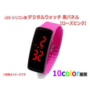メール便OK カラフルシリコン製LED デジタルウオッチ 10color [ローズピンク]|nfj