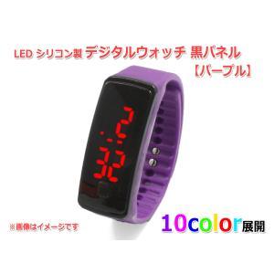 メール便OK カラフルシリコン製LED デジタルウオッチ 10color [パープル]|nfj