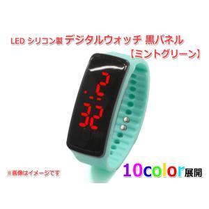 メール便OK カラフルシリコン製LED デジタルウオッチ 10color [ミントグリーン]|nfj