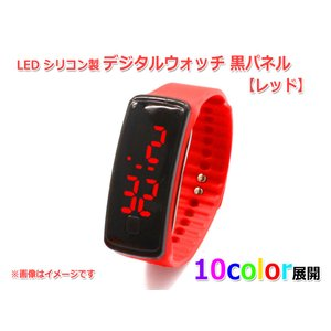 メール便OK カラフルシリコン製LED デジタルウオッチ 10color [レッド]|nfj