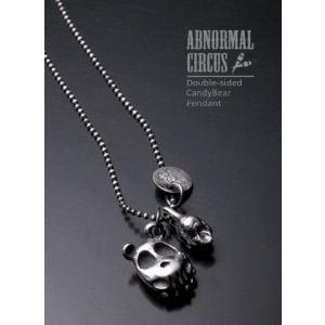 Double Bear&skull Pendant ダブル ベア アンド スカル ペンダント|nfw