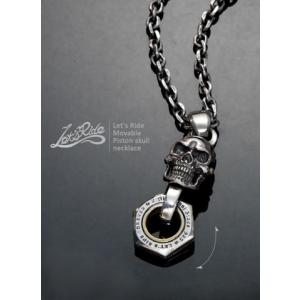 Let's Rides!! Movable Piston Skull Necklace ムーバブル ピストン スカル ネックレス|nfw