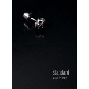 Simple Skull Pierce シンプル スカル ピアス|nfw
