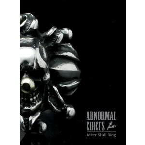 リング スカルリング Joker Skull Ring (L) ジョーカー スカル リング エル|nfw