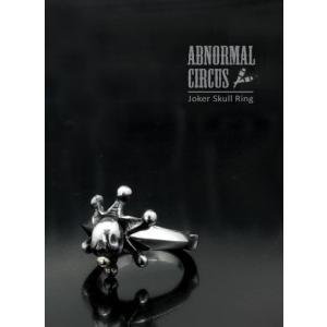 リング スカルリング Joker Skull Ring (S) ジョーカー スカル リング エス|nfw