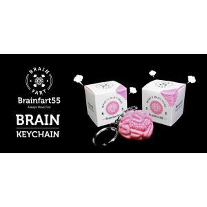 キーチェーン Brain Keychain ブレイン キーチェーン キーホルダー|nfw