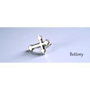 Bottony ボトニー|nfw