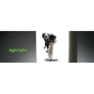 Night Safari【Elephant】ナイト サファリ エレファント|nfw