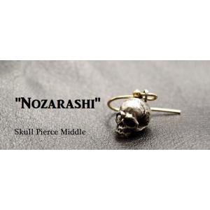 Nozarashi ノザラシ|nfw