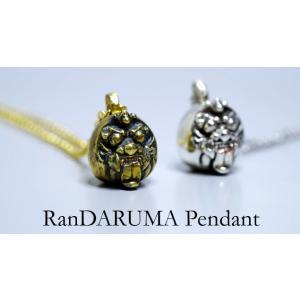 Ran DARUMA Pendant【真鍮】ラン ダルマ ペンダント|nfw