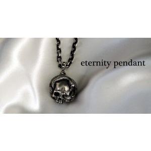 Eternity Pendant エタニティ ペンダント|nfw