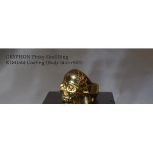 指輪 スカルリング GRYPHON PINKY SKULL【K18 Gold Coating】グリフォン ピンキー スカル|nfw