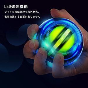 スナップボール オートスタット 計数機能 LED発光 手首 リストトレーナー 握力 腕力 筋力 トレーニング ジャイロ回転 自動回転|ngo-worksstore