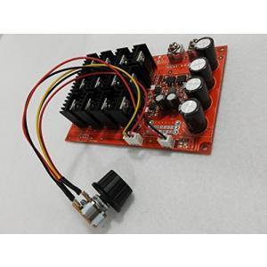 PWM DCモーター速度コントローラ基板 モジュール HHO RC スピード制御 12V/24V/48V/3000W MAX (ケース無しタイプ)|ngo-worksstore