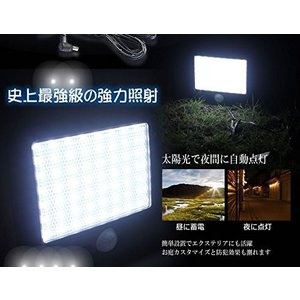 seiyishi 60灯 驚きの照射力 LED 太陽発電 センサーライト ソーラーライト 防犯ライト 屋外ライト 玄関ライト 人感センサーライト ガー|ngo-worksstore