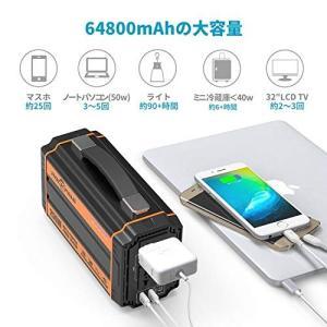 【250W AC・USB・DC出力】:ポータブルバッテリーは二つのAC出力(110V/60Hz~50...