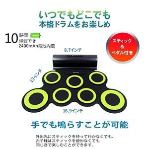 Rockpals 電子ドラム ポータブル ドラム 練習用パッド スピーカー内蔵 電池付き MP3・USB・イヤホン対応 マルチ伴奏 デモ機能搭載 8デ|ngo-worksstore