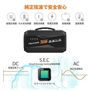 【ポータブル電源仕様】バッテリー種類/容量:250Wh/67500mAh/3.7V A級リチウムイオ...