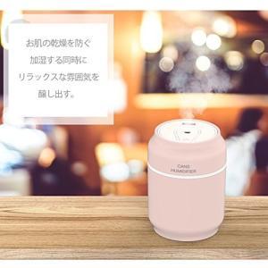 加湿器 卓上 スチーム 空気清浄器 Chiclits 200ML 超音波式 静音 多色変換LEDライト付き USB扇風機付き 3in1 ミニ 携帯式|ngo-worksstore