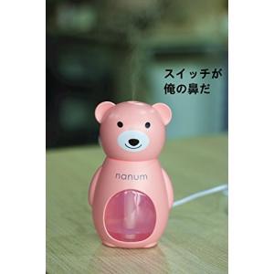 フレンド屋 超音波式アロマディフューザー 卓上加湿器 USB式 LEDライト 160ML容量 (ピンク)|ngo-worksstore