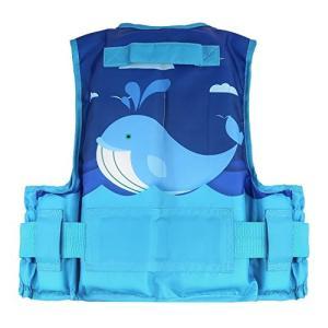 ライフジャケット - HeySplash 救命胴衣 ナイロン製 25mm内蔵EPE 救助笛つき フローティングベスト 子供用 耐荷重31kg-49kg|ngo-worksstore
