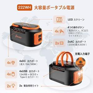 【便利な3Way充電式】:3Way充電式:容量222Wh(3.7V・60000mAh/11.1V・2...