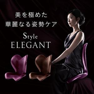MTG(エムティージー) Style ELEGANT (スタイルエレガント) E1039-V バイオレット|ngo-worksstore