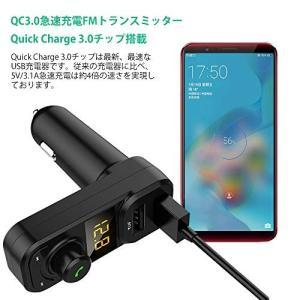1.QC3.0急速充電&2USBポート:5V/3.1A急速充電ポート&5V/1A多機能USBポートが...