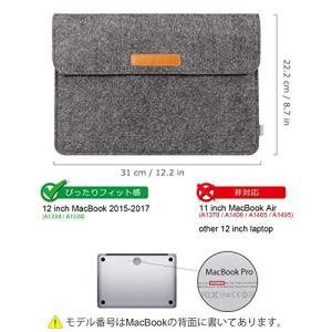 12インチMacBook(2017/2016/2015リリース)専用で、他のラップトップ(11.6イ...
