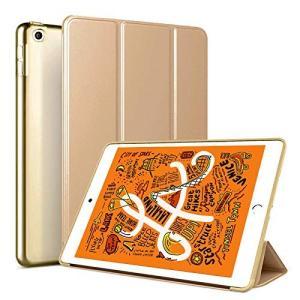 MS factory iPad mini 2019 mini5 ケース カバー アイパッド ミニ 第...