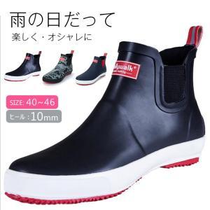 レインブーツ メンズ レインシューズ 長靴 雨靴 防水 カジュアル 滑りにくい 迷彩柄 ショート丈 ビジネス 大きいサイズ|ngytomato
